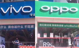 2019中国手机线下之战:进击的华为、OV...